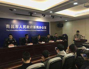 南昌禁燃取得阶段性成效,行拘146人