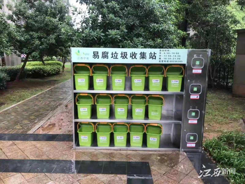 """""""南昌明年建成 垃圾分类处置系统"""